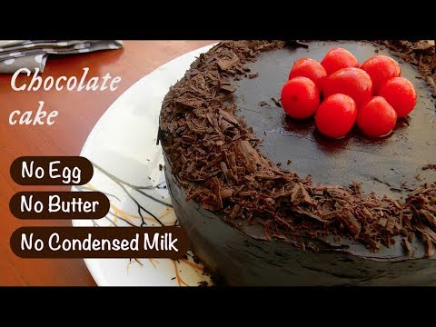 Eggless Chocolate Cake Recipe Without Condensed Milk & Butter | Chocolate Cake Recipe | Basic Cake