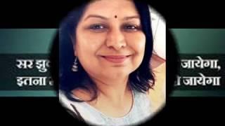 Sar Jhukaoge To Patthar Dewta Ho Jayega /Bashir Badr ghazal by Bharathi Vishwanathan