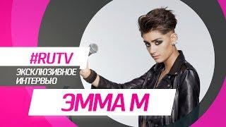 Стол Заказов  ЭММА М