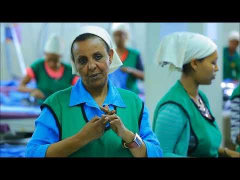 Desta PLC: Textile and garment manufacturer based in Addis Ababa, Ethiopia