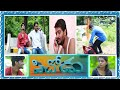PICHODU ||TELUGU SHORT FILIM 2018 || Directed by Punnapu Chandrasekhar
