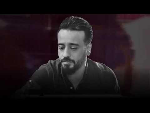 نصرت البدر - كيبن نوخ - مشكورة / Official Video
