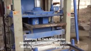 Block making Machine | Concrete blocks | Karmyog Hi -  Tech Machineries