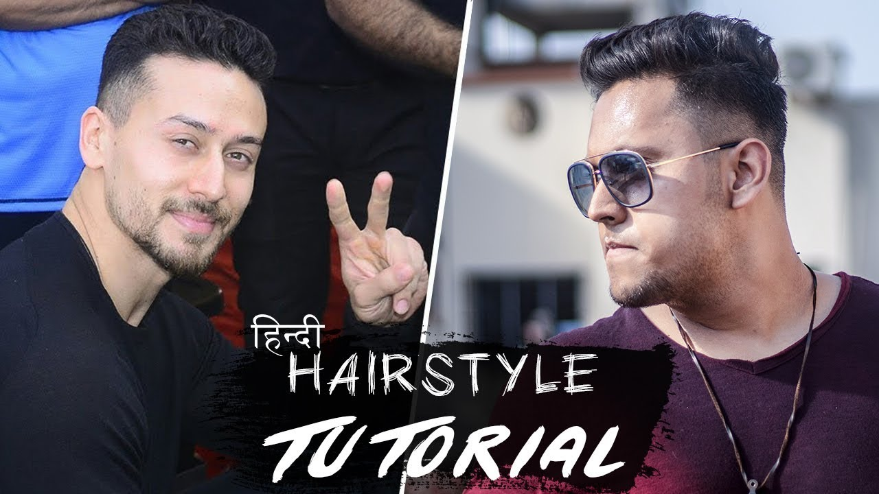 Tiger Shroff Soty2 Hairstyle Tutorial In Hindi 2018 Trending Men S