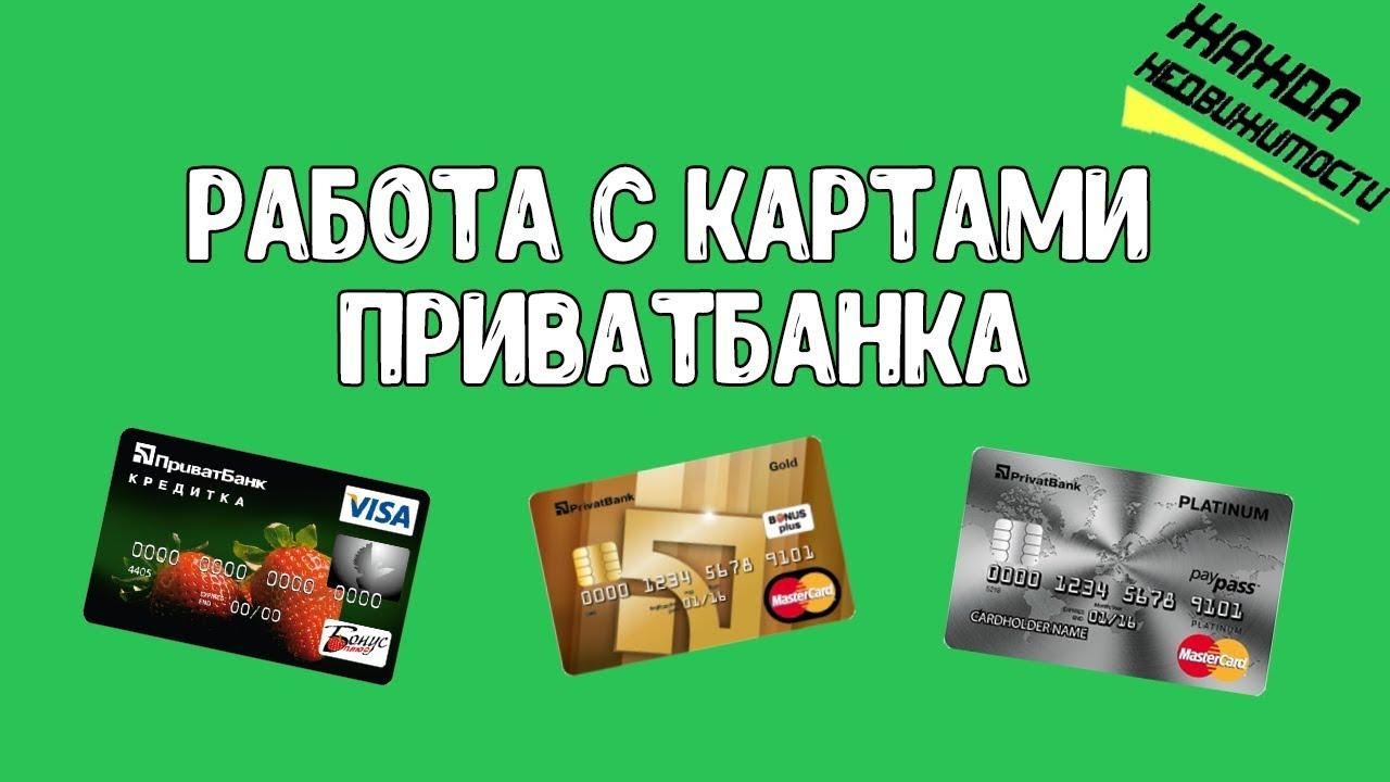 взять кредит безработному в москве брокер