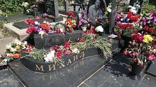 В Твери посетили могилу Михаила Круга и его мамы. август 2018.