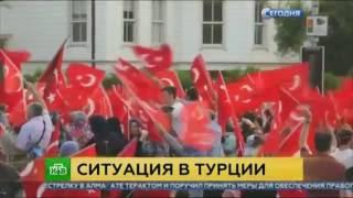 Эрдоган готов казнить организаторов неудавшегося переворота
