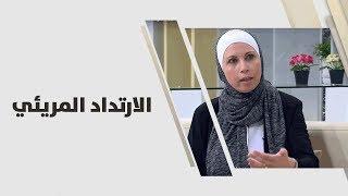د. شذى الخطيب - الارتداد المريئي