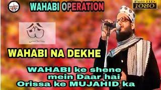 ASAD IQBAL______WAHABI SHENE MEIN DAAR HAI ORISSA KE MUJAHID KA