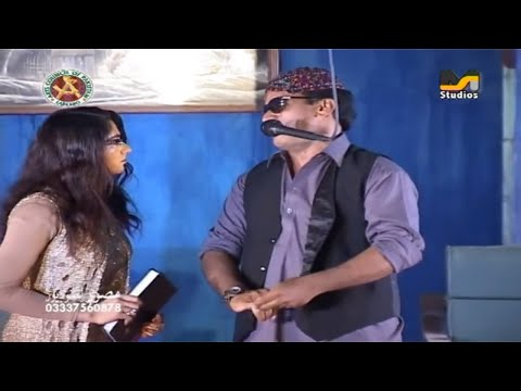 theater play | mamo mojan main part 01 | SINDHI DRAMA ( Sohrab Soomro and Ali Gul Malah ) thumbnail