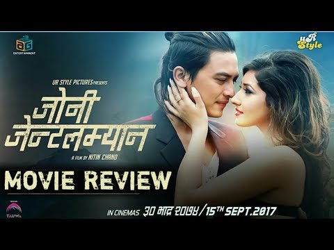 johnny-gentleman-full-movie-review-l-new-nepali-movie-2017/2074-|-paul,-aanchal-l