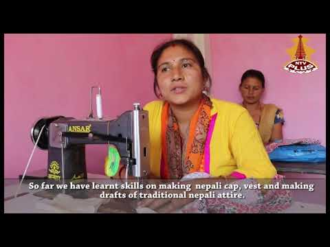 Report about Youth Employment Project Swisscontact in Sarlahi Nepal