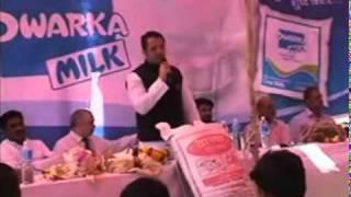 DWARKA MILK Plant Opening by Shri Kapil Rajput at Ahmednagar and Aurangabad_mpeg4.mp4
