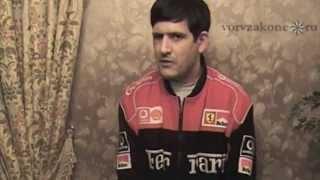 вор в законе Виталий Авдиян (Витя Тбилисский)