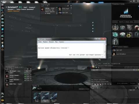 EVE Online: Первые приготовления к вылету