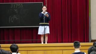 瑪利諾中學1617年度高中演講比賽中四亞軍4D呂明慧
