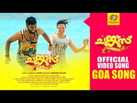 Chunkzz Movie Official Video Song | Hey kili Penne  | Omar Lulu | Balu Varghese | Honey Rose