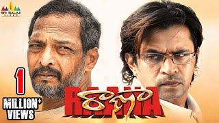 Raana Telugu Full Movie | Arjun,Nana Patekar, Kajal Agarwal | Sri Balaji Video