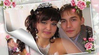 О личной жизни Свадьба Муж Знакомство
