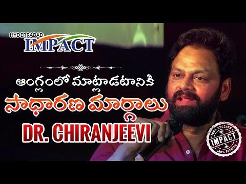 Medha Chiranjeevi at IMPACT Hyderabad 2018