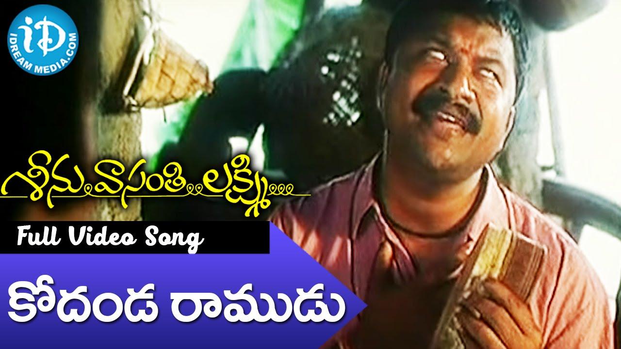 Kodanda Ramudu - Telugu Movie