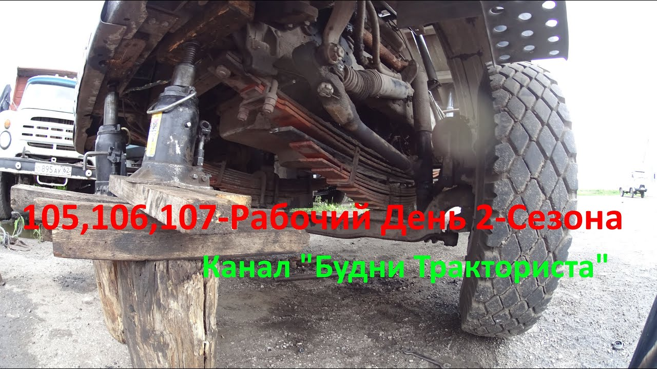 Видео-обзор: Маз 533603-221 грузовик тентованный (от «Трак .