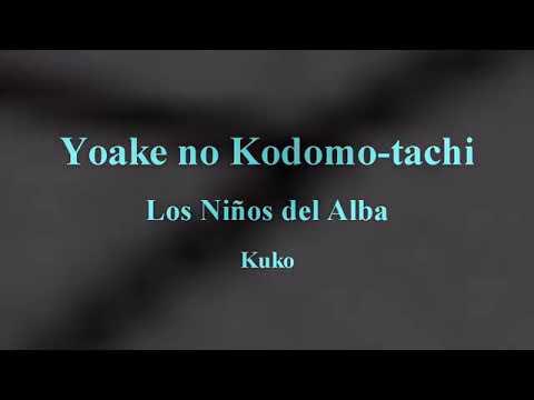 Dbz Music Hits - Kuko Yoake No Kodomo Tachi