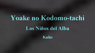Dbz Music Hits Kuko Yoake No Kodomo Tachi