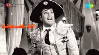 Kudiyiruntha Koyil | Thulluvatho Ilamai song