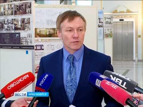 База отдыха Заимка Рыбная, Красноярский край