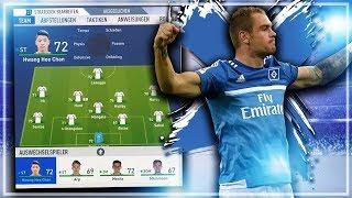 FIFA 19: NEUE KARRIERE !! 🔥 HSV IN LIGA 2 !! 🤔 | HSV Karriere #1