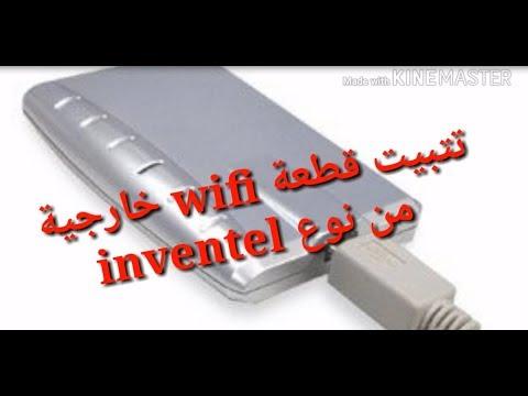 INVENTEL WIRELESS USB DRIVERS FOR WINDOWS 7