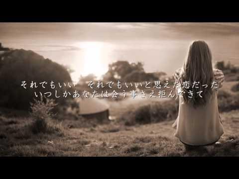 Mix - 366日 - HY(フル)