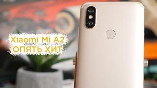 обзор Xiaomi Mi A2: ВНЕ КОНКУРЕНЦИИ?