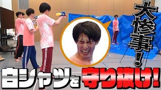 Snow Man「白シャツを汚すな!!」が大惨事に!!!!!