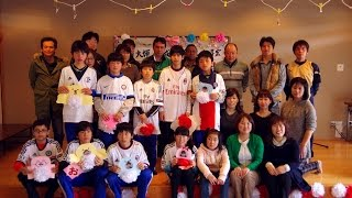 東明FC卒団式HD β版3