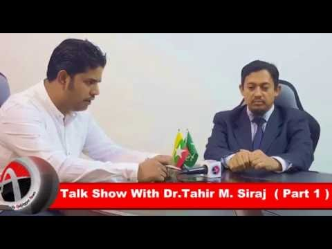 Talk Show With Dr.Tahir Mohammad Siraj ARU Congress Chairman in Rohingya 25 May 2016