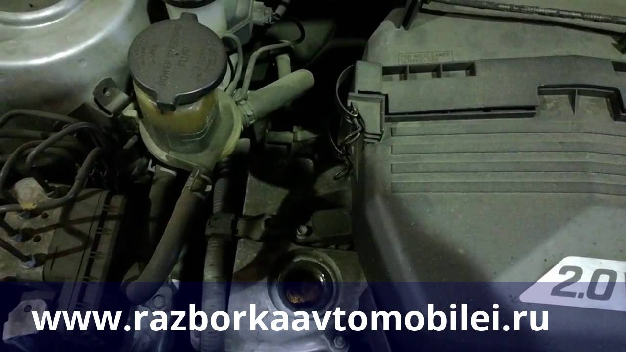 Выгодный обмен (trade in) б/у авто на новое авто toyota в москве. Автосалон toyota (тойота) trade in (трейд ин) москва. On-line оценка, диагностика.