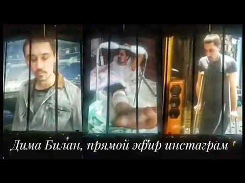 #димабилан Дима Билан - интро, #перелом,  #планетабилан Ледовый Дворец, СПб, 22 февраля 2019 г