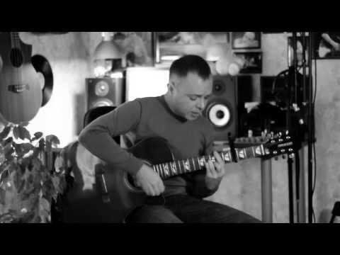 Песня под гитару - О тебе