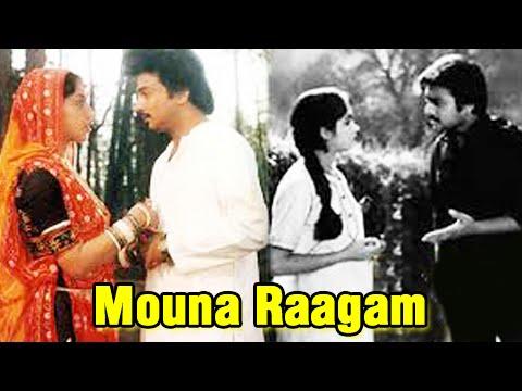 Mouna Raagam  Mohan, Revathi  Mani Ratnam Movies  Super Hit Tamil Romantic Drama