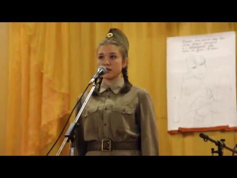 Изображение предпросмотра прочтения – МарияСамоходкина читает произведение «Бинты» Ю.В.Друниной