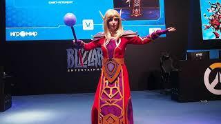 ИгроМир 2018: Финал косплей-конкурса Blizzard