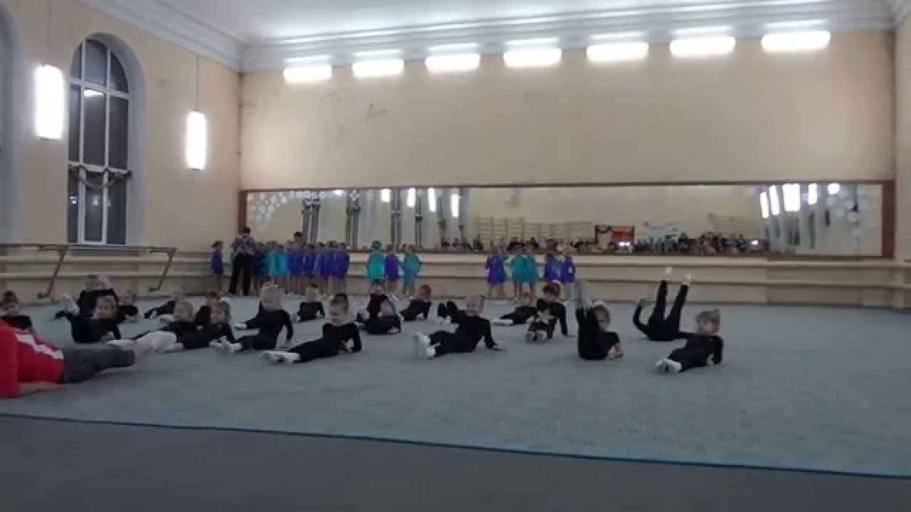Эстетическая гимнастика. Роксет. 3,5 - 5лет. Открытый урок.27.12. 2014г.