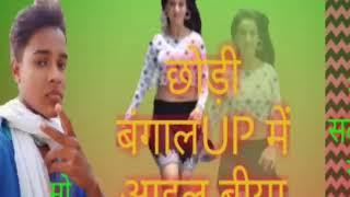 singer Salman Raj ka hit gana Padrauna me