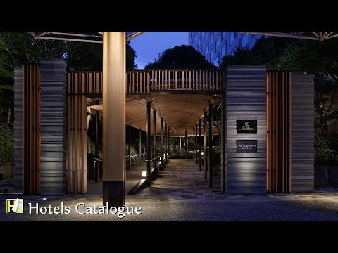 The Prince Sakura Tower Tokyo, Autograph Collection Overview - Hotels in Tokyo Japan