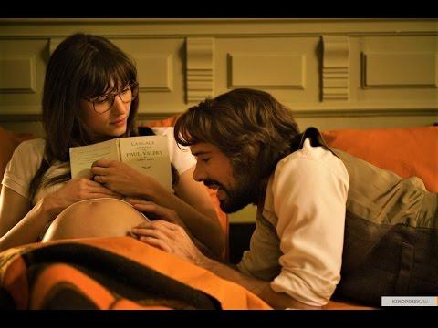 Он, она и я Фильм,Мелодрама