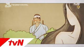 「鶏龍仙女伝」予告映像1…