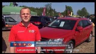 видео Запчасти Альфа Ромео 149