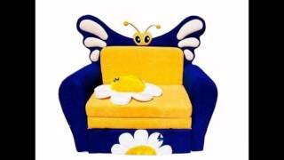 Купить кресло кровать для девочки(, 2016-05-04T12:28:59.000Z)